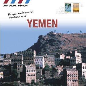 Yemen - musiques traditionnelles 歌手頭像