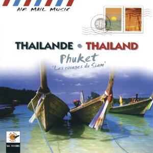 Ensemble Mahori Kruang Sai Thai 歌手頭像