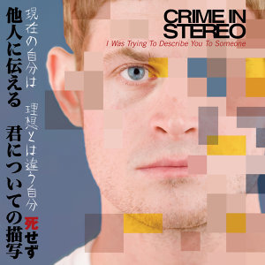 Crime in Stereo 歌手頭像