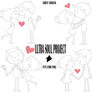 Ultra Soul Project 歌手頭像