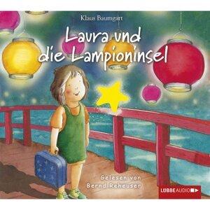 Klaus Baumgart, Cornelia Neudert 歌手頭像