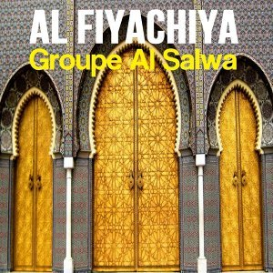 Groupe Al Salwa 歌手頭像