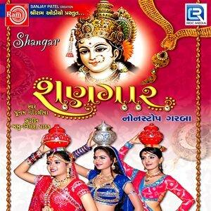Poonam Gondaliya 歌手頭像