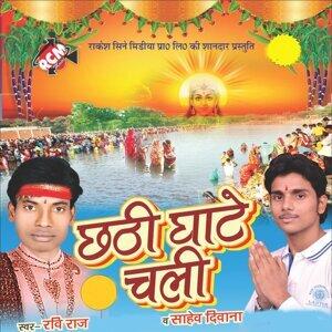 Saheb Deewana, Ravi Raj 歌手頭像