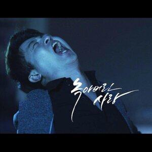 Yoo Sang Moo 歌手頭像