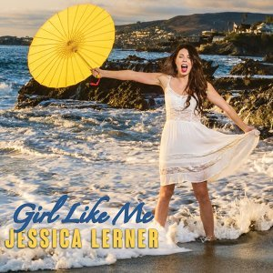 Jessica Lerner
