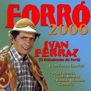 Ivan Ferraz 歌手頭像