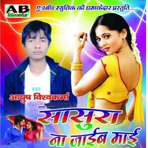 Aayush Vishvakarma 歌手頭像