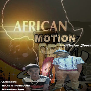 African Motion 歌手頭像