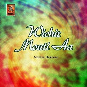 Mantar Bakhero 歌手頭像