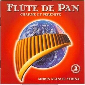 Stanciu Simion Syrinx 歌手頭像