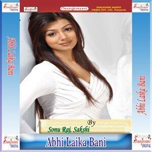 Sonu Raj, Sakshi 歌手頭像