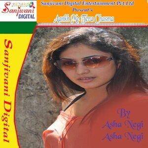 Asha Negi, Biru Negi 歌手頭像