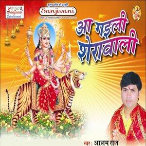 Aalam Raj 歌手頭像