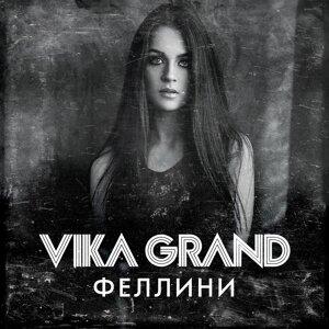 Vika Grand 歌手頭像