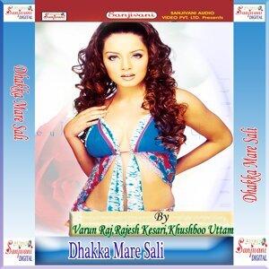 Varun Raj, Rajesh Kesari, Khushboo Uttam 歌手頭像