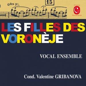 Valentine Gribanova, Les filles de Voronèje 歌手頭像