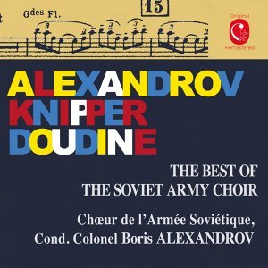 Boris Alexandrov, Chœur de l'armée soviétique 歌手頭像