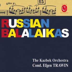 Efgen Trawin, The Kazbek Orchestra 歌手頭像