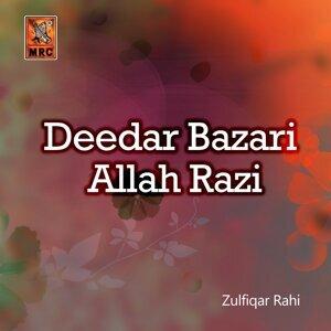 Zulfiqar Rahi 歌手頭像