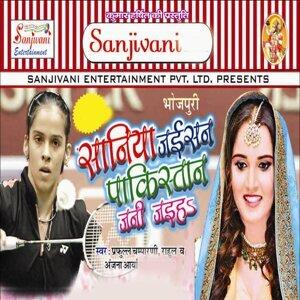Praful Champarni, Anjana Arya, Rahul 歌手頭像