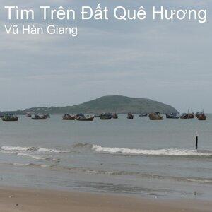 Vu Han Giang 歌手頭像