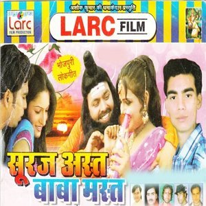 Chandan Lal Yadav 歌手頭像