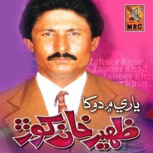 Zaheer Khan Kor 歌手頭像