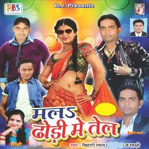 Bihari Lal, Sachhi 歌手頭像