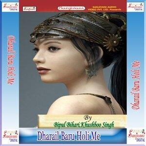 Bipul Bihari, Khushboo Singh 歌手頭像
