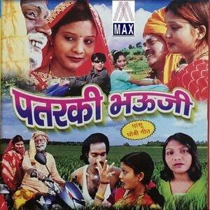 Motilal Manjul, Nandini Gowd 歌手頭像
