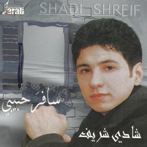 Shadi Shreif 歌手頭像