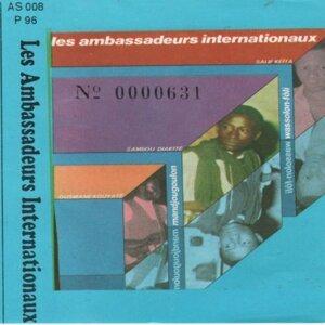 Salif Kéïta, Les Ambassadeurs Internationaux 歌手頭像