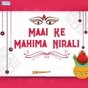 Appu Ojha, Jitendar 歌手頭像
