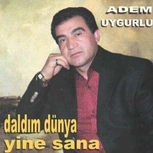 Adem Uygurlu 歌手頭像