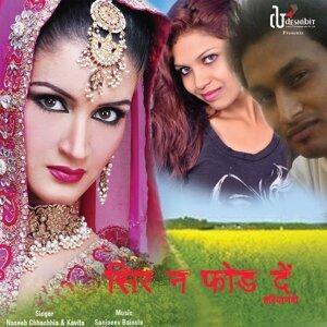 Naseeb Chhachhai, Kavita 歌手頭像