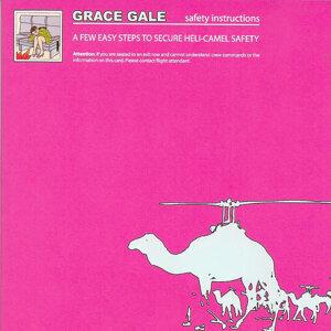 Grace Gale 歌手頭像