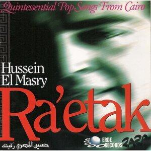 Hussein El Masry 歌手頭像