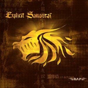 Explicit Samouraï 歌手頭像