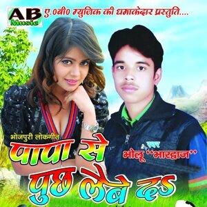 Bholu Bhardwaj 歌手頭像