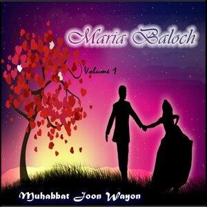 Maria Baloch 歌手頭像