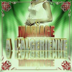 Mariage à l'algérienne - Intégrale vol. 2 歌手頭像