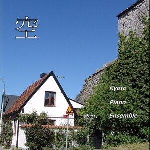 Kyoto Pinao Ensemble 歌手頭像