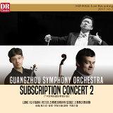 廣州交響樂團