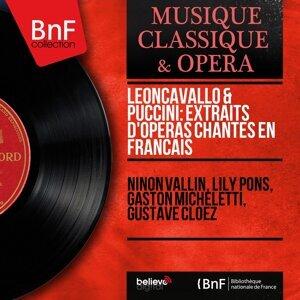 Ninon Vallin, Lily Pons, Gaston Micheletti, Gustave Cloëz 歌手頭像