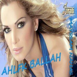 Mayssam Nahas