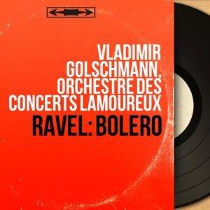 Vladimir Golschmann, Orchestre des Concerts Lamoureux 歌手頭像