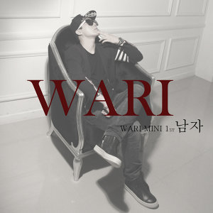 Wari 歌手頭像
