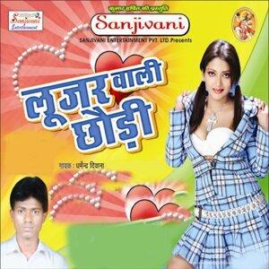 Dharmendra Deewana 歌手頭像