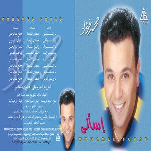 Mohamad Fouad 歌手頭像